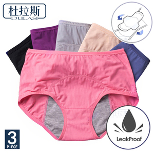 3pcs/Set Menstrual Panties Women Sexy Pants Leak Proof Incontinence Underwear Period Proof Cotton Briefs High Waist Warm Female(China)