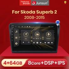 Junsun V1 2G 32G Android 10.0 RDS ForSkoda Superb 2 2008 2015 autoradio Multimedia lettore Video navigazione GPS 2 din dvd