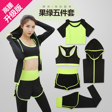 2019 new sports suit autumn female 5 piece set sport outdoor running loose yoga clothes workout women suits