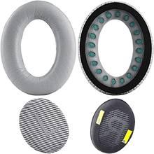 Сменные амбушюры для наушников qc35 набор амбушюров детали совместимы