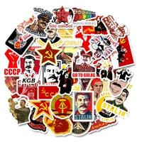 Наклейки СССР #2