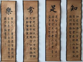 Archaize calligraphy and painting, Happiness consists in contentment  figure, home and office, four screen decoration and hangin