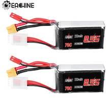2Pcs URUAV 11.1V 550mAh 70C 3S Lipo Battery JST/XT30 Plug for Eachine Lizard95 F