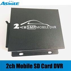 2ch jest idealny dla HD 1080P 2 kanałowy SD DVR H.264 karta SD samochód DVR z pilot zdalnego sterowania w czasie rzeczywistym