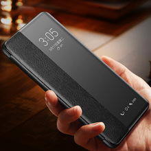 אמיתי אמיתי עור חכם שינה חלון ספר Flip מקרה כיסוי עבור Huawei P40 פרו פרו + בתוספת