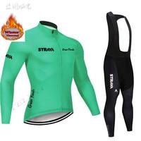 Strava jazda na rowerze Jersey zima termiczna z długim rękawem zestaw 9D żel spodnie na szelkach Maillot Ropa ciclismo Hombre rower odzież rowerowa w Zestawy rowerowe od Sport i rozrywka na