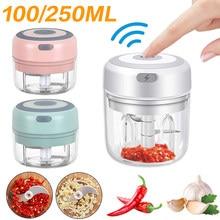 100/250ml Electric Garlic Masher Mini USB Charging Vegetable Chili Meat Garlic Press Grinder Crusher Food Chopper Kitchen Tools