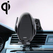 JOYROOM JR-ZS199 Speed Series Qi Standard Air Outlet + Center Control Console Wireless Induction Charging Car Bracket(China)