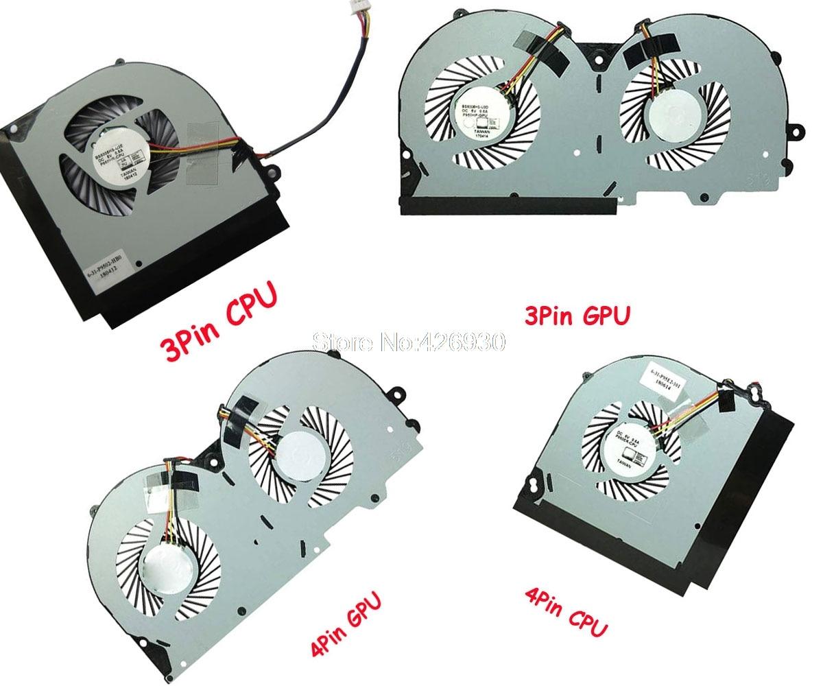 3Pin 4Pin CPU GPU Fan For CLEVO P950 P955HQ3 P950HR P950ER P955HR P957HR BS5005HS-U3E 6-31-P9502-HB0 6-31-P95E2-101 BS5005HS-U3D