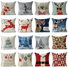 Льняные наволочки для рождественской серии подушки Санта Клауса