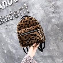 Leopard Print Small Backpacks for Women 2019 Mini Classic Backpack Kids Fashion