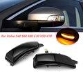 Для Volvo S40 S60 S80 C30 V50 V70 динамический сигнал поворота светильник светодиодный боковые зеркала заднего вида светильник последовательного мига...