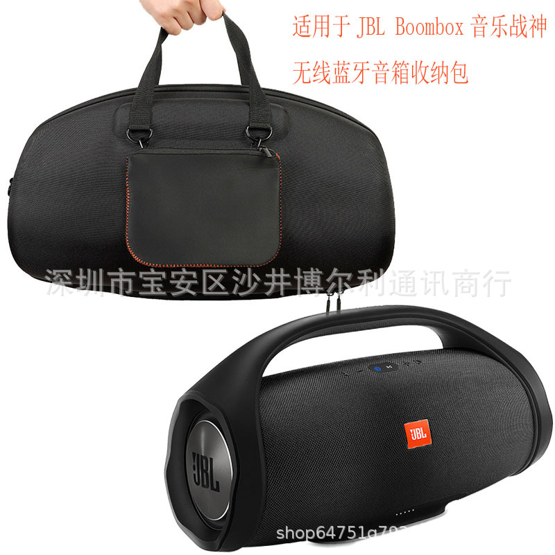 JBL Boom Box Ares Wireless Bluetooth Speaker Package Portable Outdoor Sound Box Storgage Bag Protective Case Storage Box
