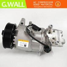 Компрессор переменного тока для 5se12c bmw 3 e90 320d 318d 20012002