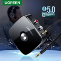 UGREEN Bluetooth RCA Empfänger 5,0 aptX LL 3,5mm Jack Aux Wireless Adapter Musik für TV Auto RCA Bluetooth 5,0 3,5 Audio Empfänger