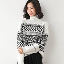2020 осень зима вязаный свитер женская обувь Новый кашемировый