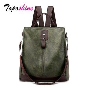 Image 1 - Toposhine Anti Theftกระเป๋าเป้สะพายหลังผู้หญิงแฟชั่นสีเรียบง่ายกระเป๋าหนังPUผู้หญิงกระเป๋าเป้สะพายหลังสำหรับสาวเลดี้กระเป๋า