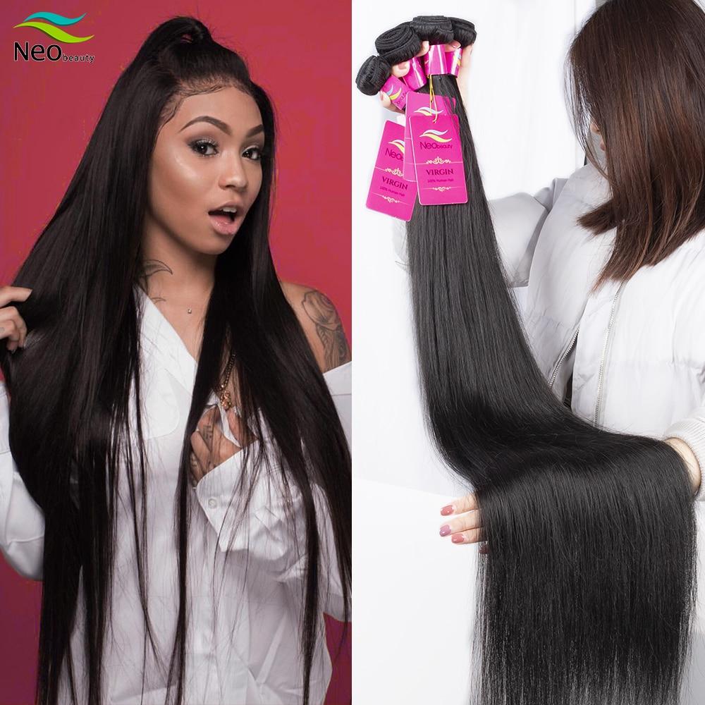 Brazilian Straight Hair Weave Bundles 100% Human Hair Natural Color Hair Bundles Hair Extension Bundle With Free Shipping