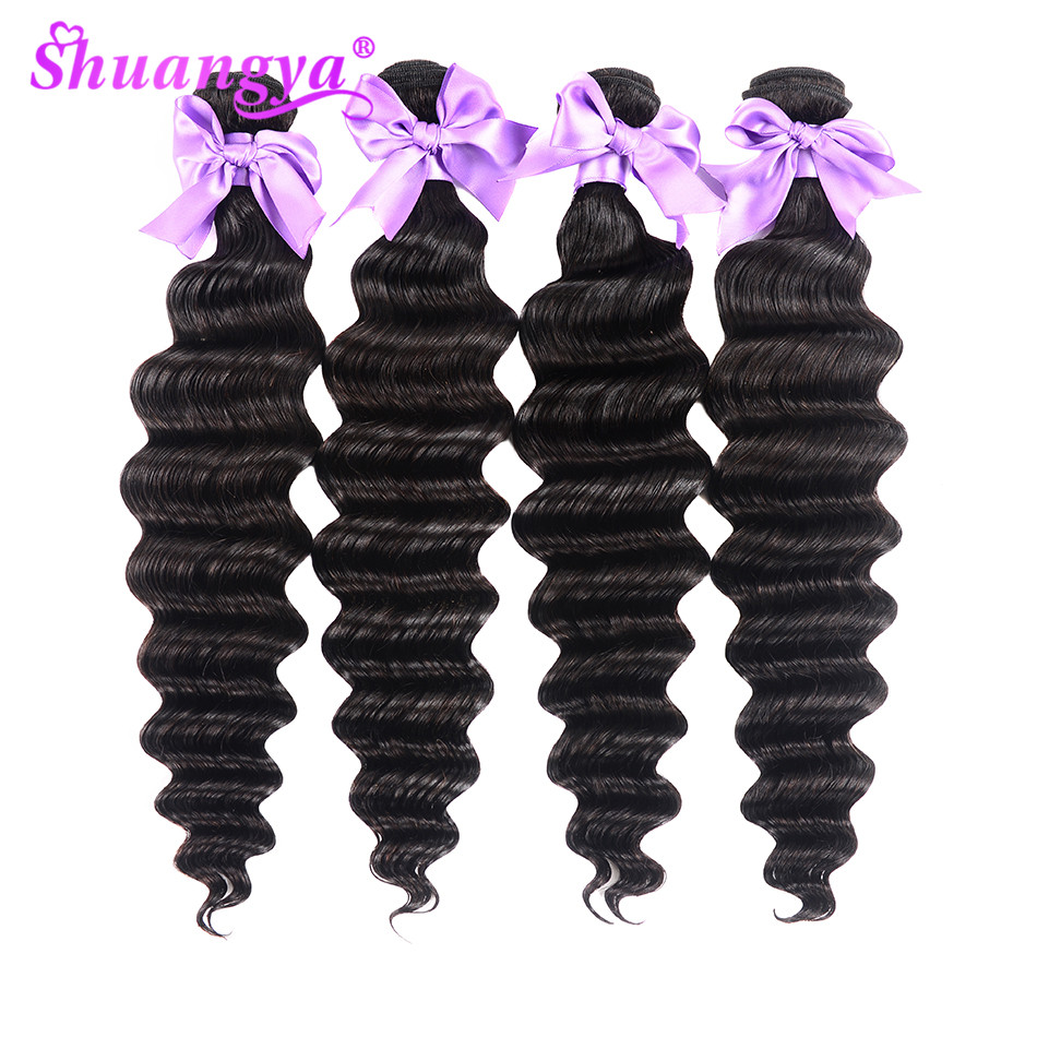 Malaysian Hair 4 Bundles Loose Deep Wave Hair 10-28 Inch Natural Color More Wave Hair Extension Remy Hair100% Human Hair Bundles