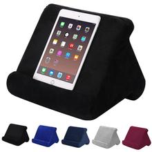 Multi-Angle Soft Pillow Lap Stand for iPads, Tablets, eReaders, Smartphones, Books, Magazines,Pillow Pad Multi-Angle Soft Tablet