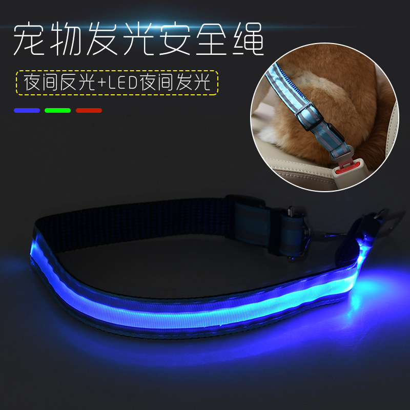 Pet Car LED Safety Belt Dog Retractable Safety Belt Pet Traction Rope Car Mounted Shining Safety Belt