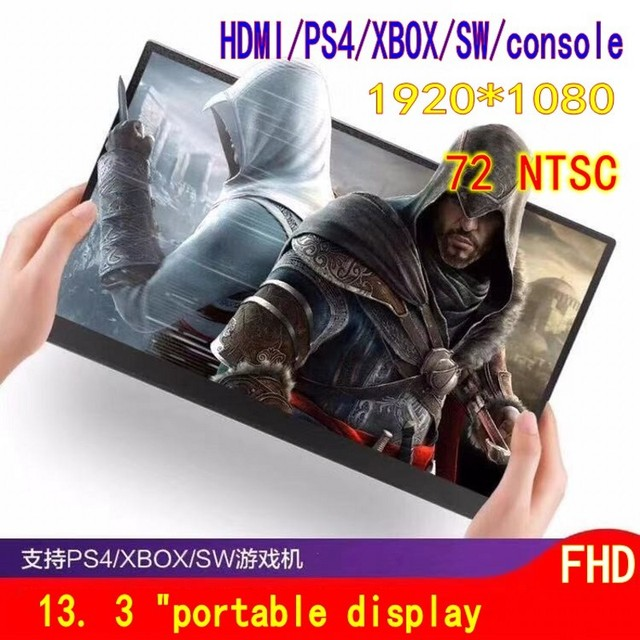 """13.3 """"Portable mobile display laptop external standing screen can be connected to set-top box game console PS4 XBOx switch Typec 2"""