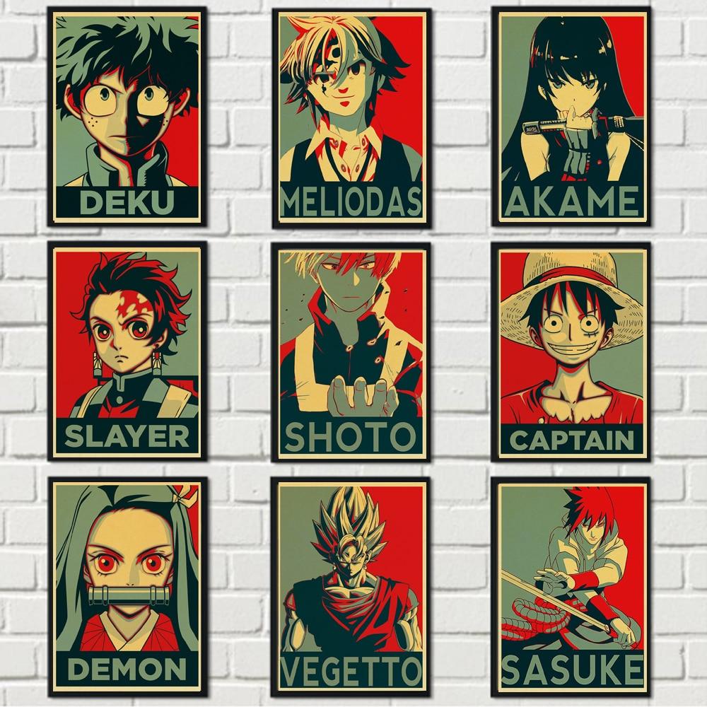 Японское аниме Моя геройская Академия/Охотник/Наруто Ретро постеры крафт-бумага HD картина для домашнего декора настенные наклейки