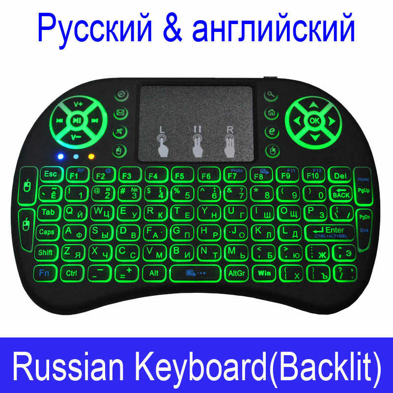 7 colores retroiluminados Mini i8 teclado inalámbrico air mouse 2,4 GHz letras rusas Touchpad de Control remoto para Android TV Box Notebook
