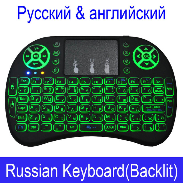7 color backlit Mini i8 Wireless Keyboard air mouse 2.4GHz Russian letters Remote Control Touchpad For Android TV Box Notebook
