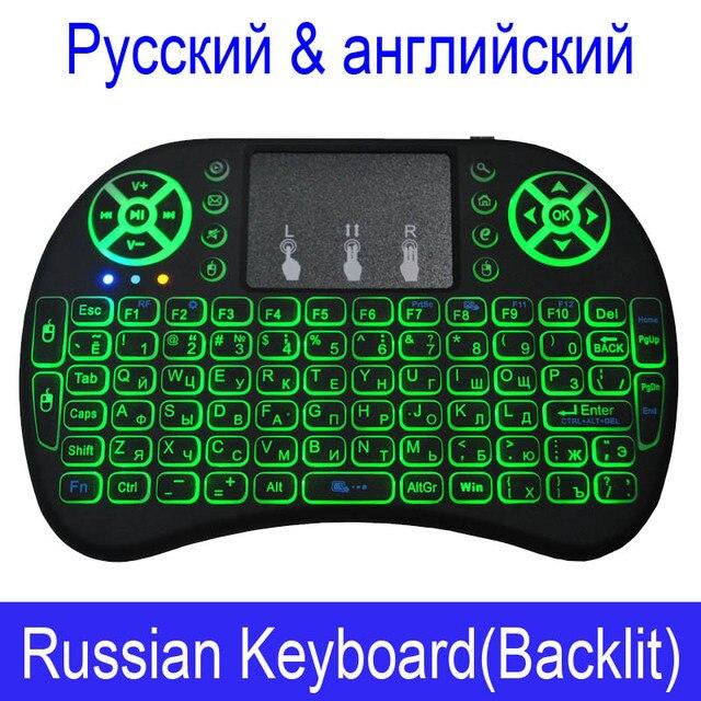 7 farbe hintergrundbeleuchtung Mini i8 Drahtlose Tastatur air mouse 2,4 GHz Russischen buchstaben Fernbedienung Touchpad Für Android TV Box notebook