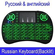 7 kolor podświetlany Mini i8 klawiatura bezprzewodowa air mouse 2.4GHz rosyjskie litery pilot zdalnego sterowania Touchpad dla systemu Android TV, pudełko Notebook