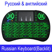 7 colores retroiluminados Mini i8 teclado inalámbrico air mouse 2,4 GHz letras rusas Touchpad de Control remoto para Android TV Box Notebook(China)