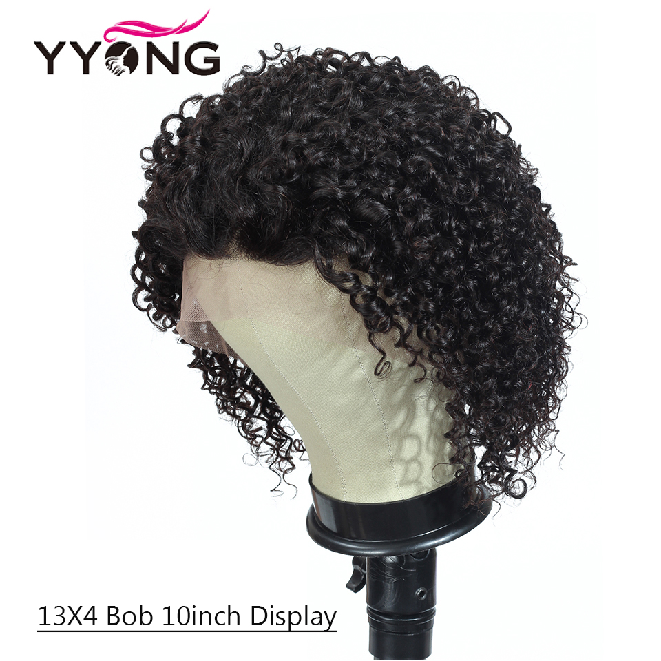 YYong 4x4 Lace Closure Bob Wig Kinky Curly 13x4 Lace Front  Wigs Jerry Curl Short Bob Wig Natural Hairline 150% 3