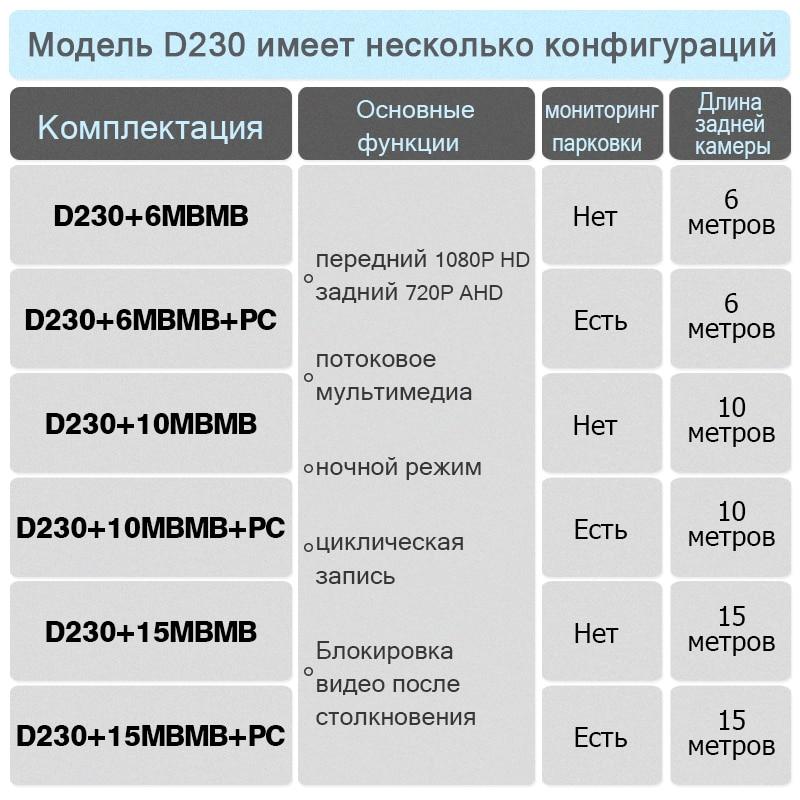 JADO D230 Streamen Achteruitkijkspiegel Auto Dvr Camera FHD 1080 P video recorder nachtzicht dash cam - 6