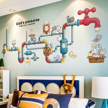 3D gato de dibujos animados tubería de agua papeles tapiz decoración del hogar guardería muro temático decoración Mural niños Pared de habitación pegatina impresiones arte de pared