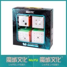 Moyu Kubus 4 Stuks Set 2X2X2 3X3X3 4X4X4 5X5X5 Magic Cubes Gift Set Stickerloze Speelgoed Voor Kinderen Cubo Magico Kubus Speelgoed