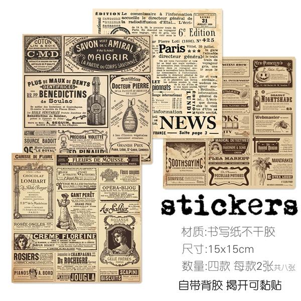 8Sheets/Lot Vintage Map Magazine Newspaper Sticker DIY Craft Scrapbooking Album Junk Journal Planner Decorative Stickers