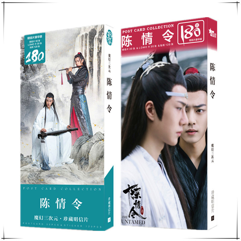 180 Pcs/Set The Untamed Chen Qing Ling Xiao Zhan Wang Yibo Large Postcard Greeting Card Birthday Letter Gift Card