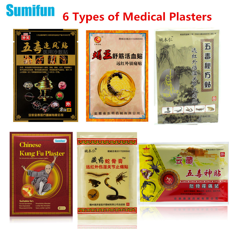 8pcs 6 Types Of Medical Plasters Tiger Balm Shaolin Scorpion Venom Pain Patch For Back Muscle Arthritis Joint Aches Herb Sticker