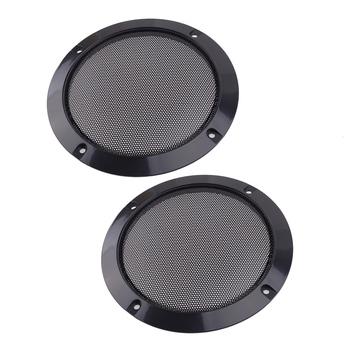 Beler 2 sztuk zestaw czarny samochód koło głośniki pokrywa siatka stalowa Subwoofer Audio osłona na grilla ze śruby mocujące uniwersalne tanie i dobre opinie CN (pochodzenie) Steel Mesh Plastic Ring 0 12kg Black Car subs woofers and loudspeakers