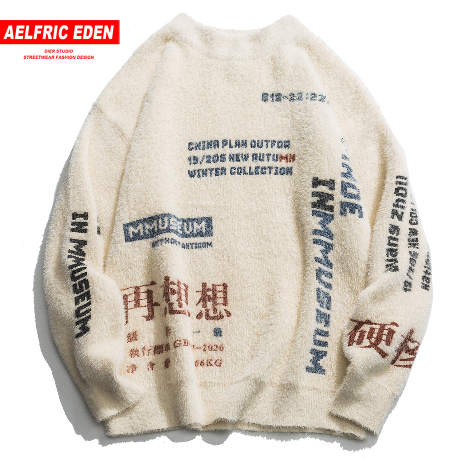 Aelfric Eden Letter Graffiti Knittwear Mens Sweaters Harajuku Hip Hop Tops 2019 Fashion Casual Male Pullovers Outwear Streetwear