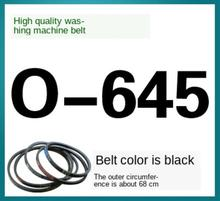 O-645 Universal washing machine O-belt Fully automatic belt Semi-automatic V-belt conveyor