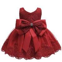 Flor meninas vestido para o casamento e vestido de festa crianças traje de natal crianças vestidos para meninas vestido de princesa infantil