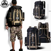 Outdoor leisure mountaineering bag hiking large capacity backpack mens camping