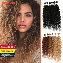 패션 아이돌 합성 헤어 익스텐션 Afro Kinky Curly Hair Bundles 옹 브르 블론드 24 28inch 6 Pcs 내열성 블랙 여성용