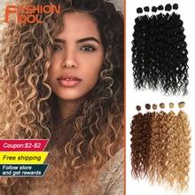 FASHION IDOL syntetyczne doczepy do włosów Afro perwersyjne kręcone włosy wiązki Ombre blond 24 28 cal 6 sztuk żaroodporne dla czarnych kobiet