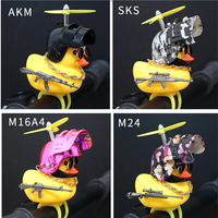 Car Interior Decoration Yellow Duck with Helmet for Bike Motor Accessories Without Lights Auto Car Accessories Duck In The Car 5