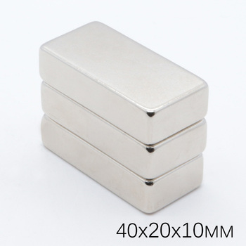 5pcs 40x20x10 mm Neodymium Magnet Box Packed Magic Magnetic Buck Cube Permanent Super Powerful Magnetic Magnets Square image