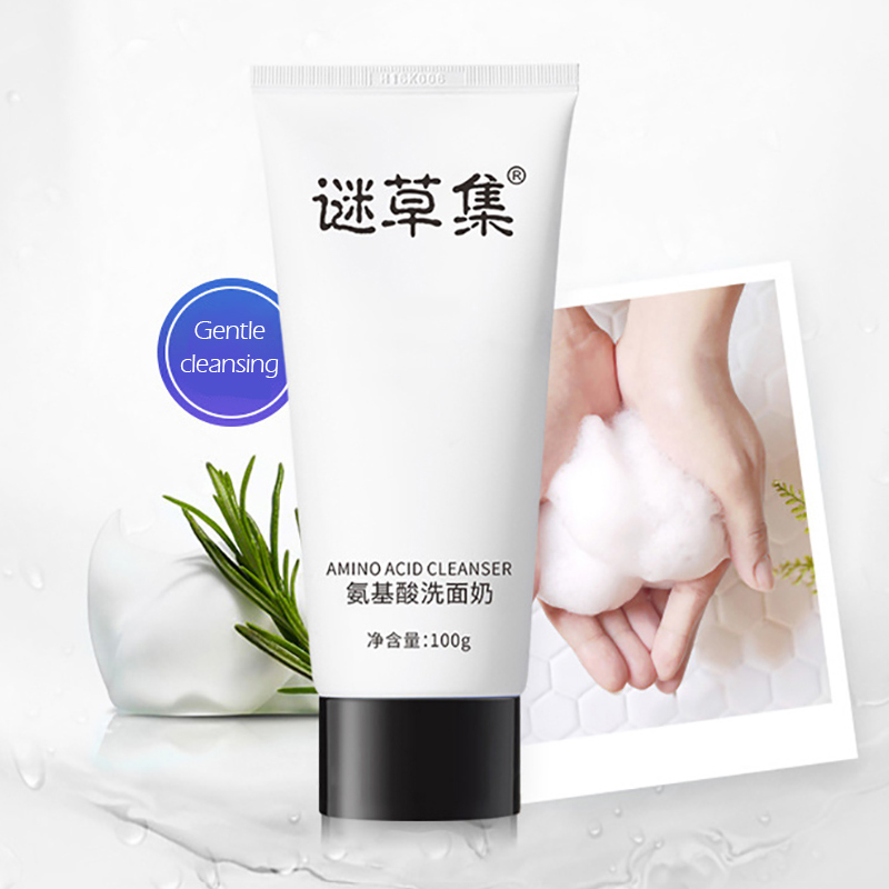 Amino Acid Cleanser Hyaluronic Acid Acne Treatment Facial Anti-Acne Blackhead & Pimple Remover Brightening Skin Care100g MICAOJI image
