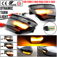 For Ford S Max 2007 2014 Kuga C394 08 2012 C MAX Car Accessories LED Dynamic Turn Signal Side Wing Mirror Indicator Light Lamp